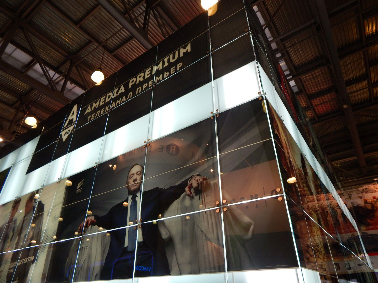 Exhibition Stand Systems : For exhibition stand builders